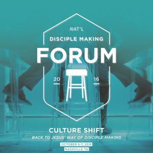 disciple makers forum 2016 JPG (5)